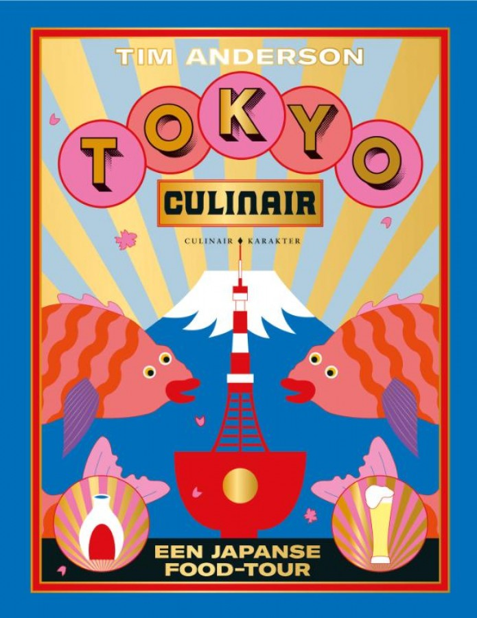 Tokyo culinair