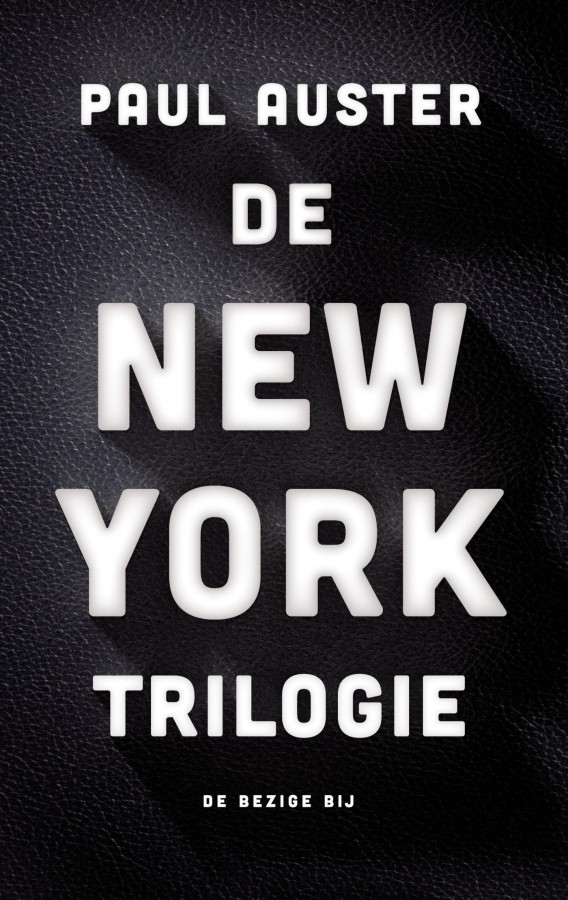 New York-trilogie