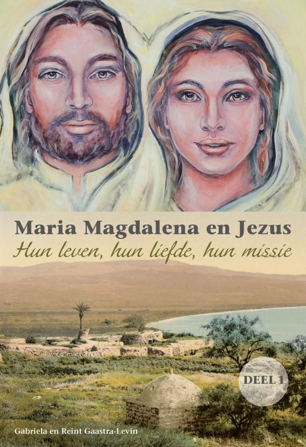Maria Magdalena en Jezus Deel I
