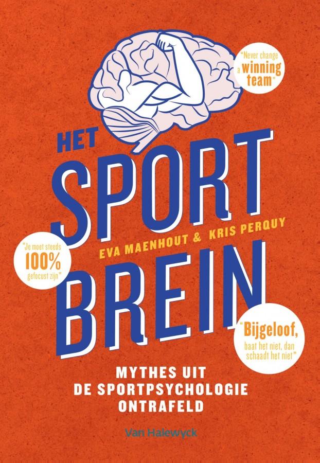 Het sportbrein (e-book)