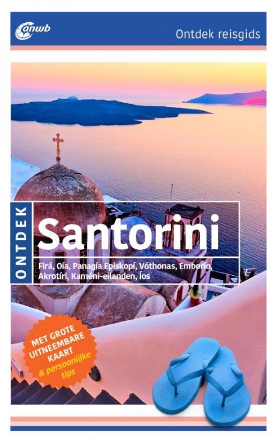 ANWB Ontdek Santorini