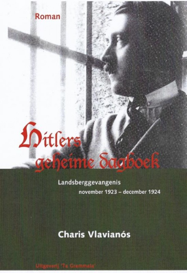 Hitlers geheime dagboek