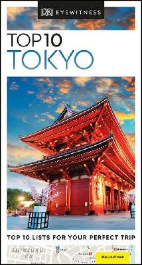 Dk travel Top 10 tokyo (2nd.ed)