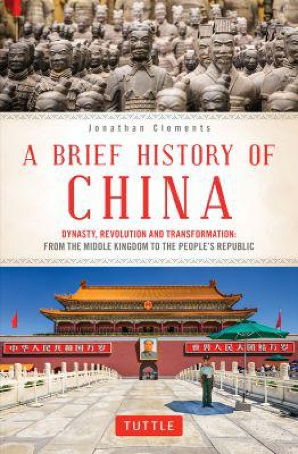 Brief history of china: dynasty, revolution and transformation