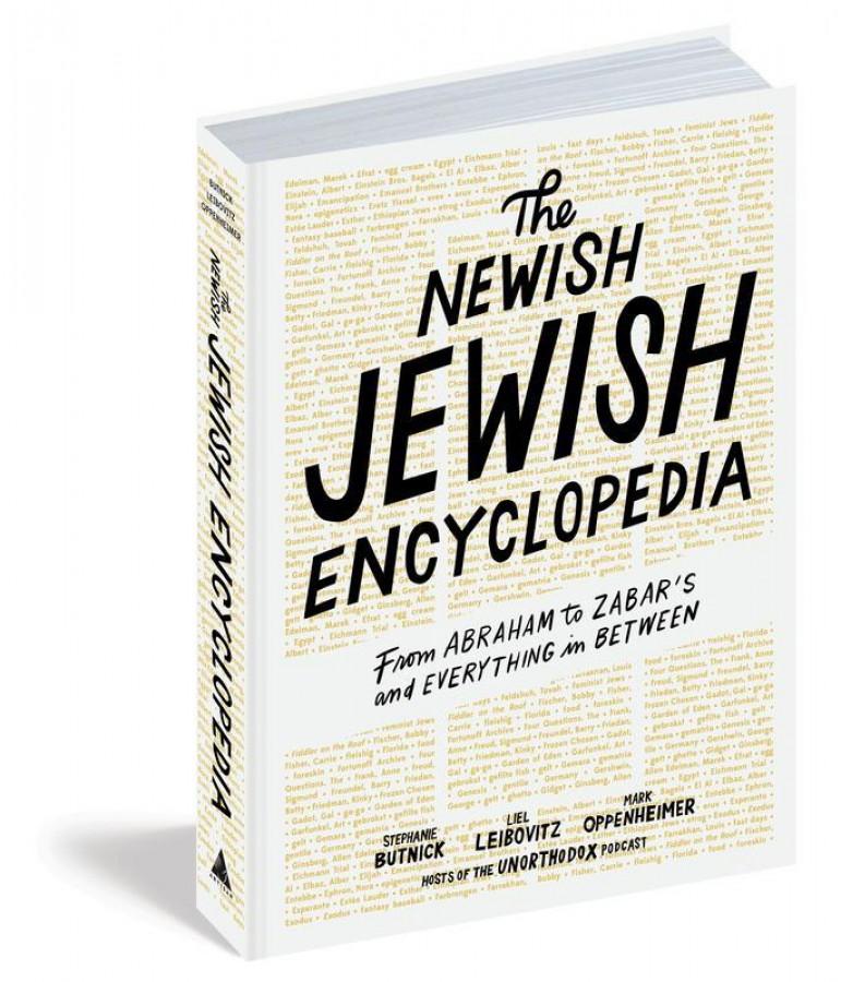 Newish jewish encyclopedia