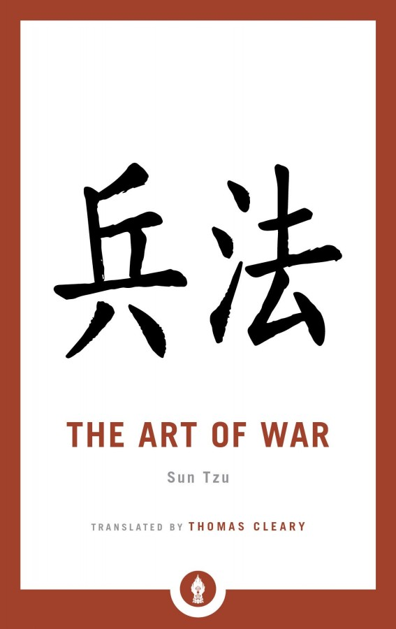 Art of war (shambhala pocket library)