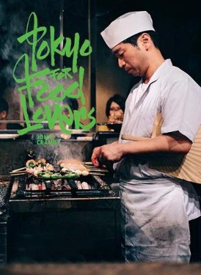 Tokyo for food lovers