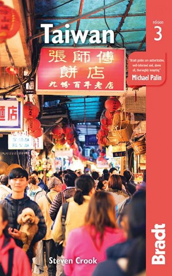 Taiwan (3rd ed)