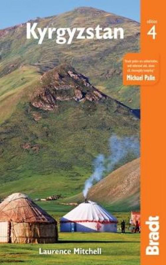 Kyrgyzstan (4th ed)