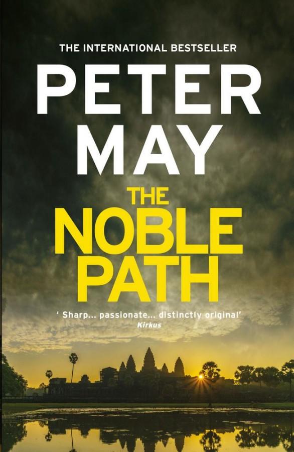 Noble path