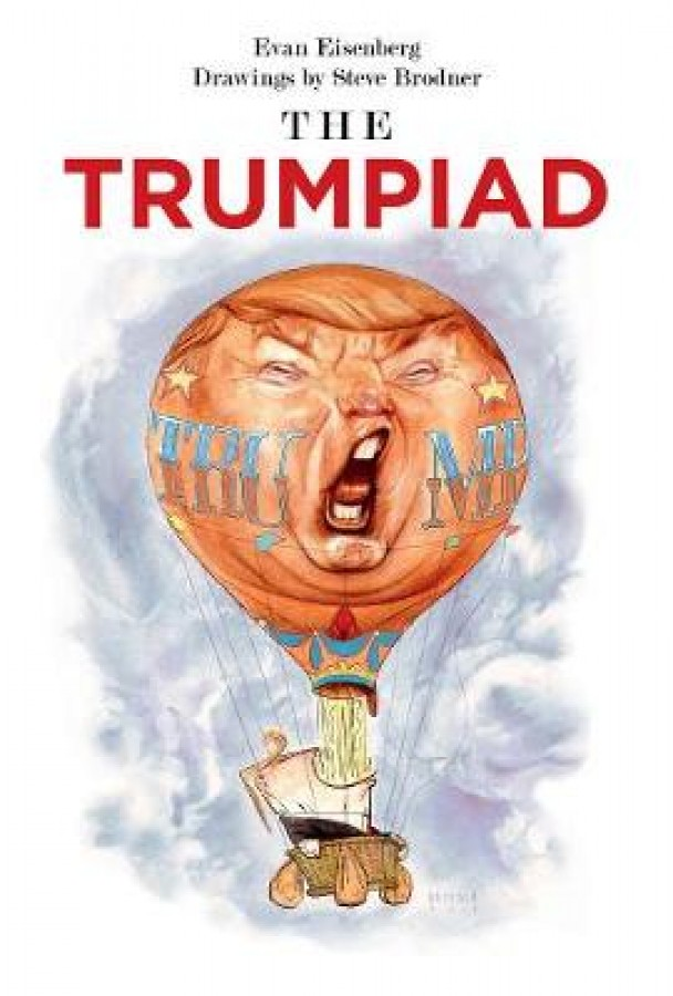 Trumpiad