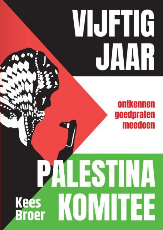 Vijftig jaar Palestina Komitee