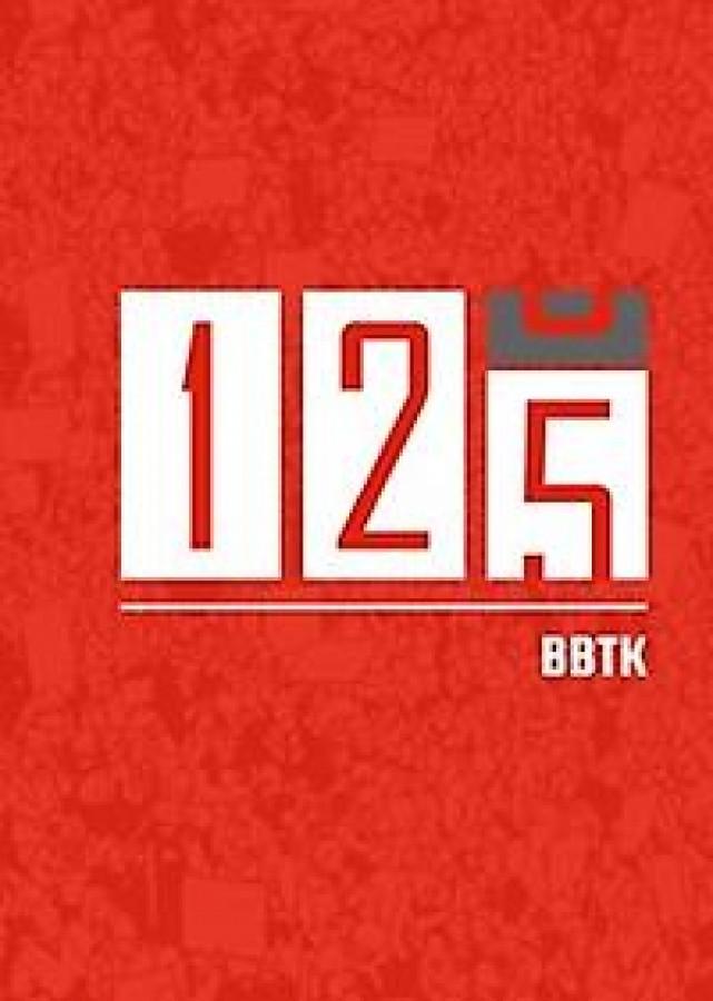BBTK 125