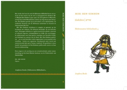 Gedichten van Miri Ben Simchon