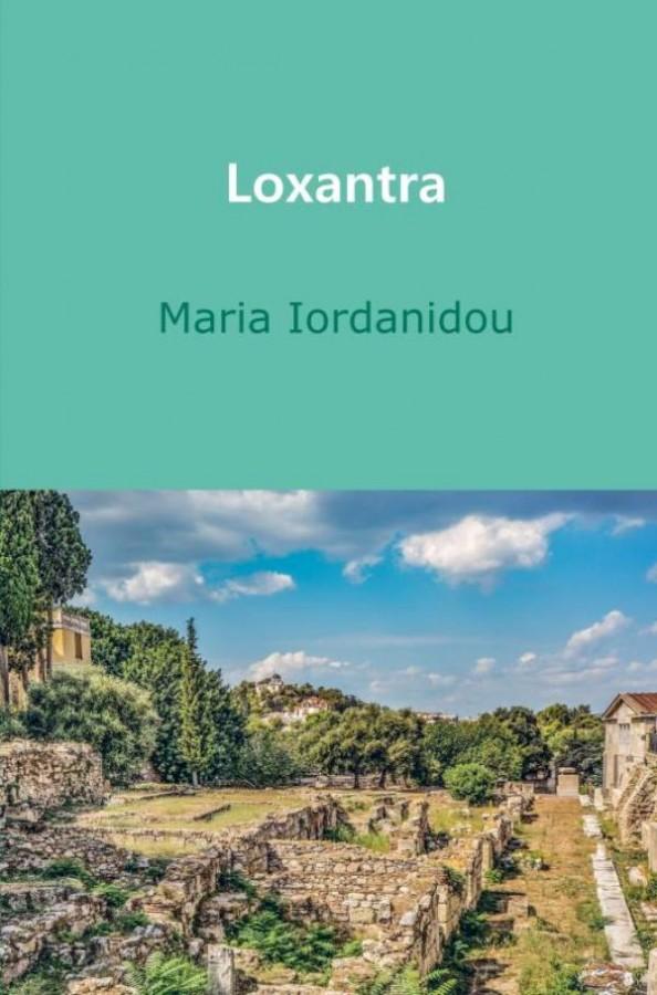 Loxantra
