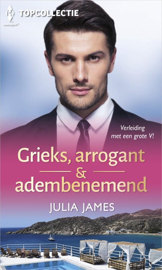 Grieks, Arrogant & adembenemend