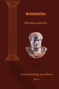 Aristoteles Staatsinrichting van Athene deel 1