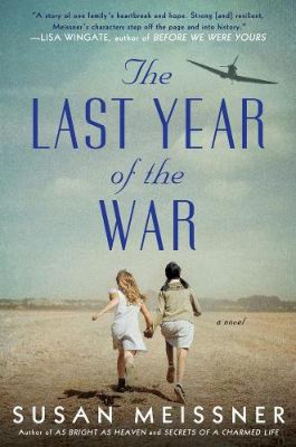 Last year of the war