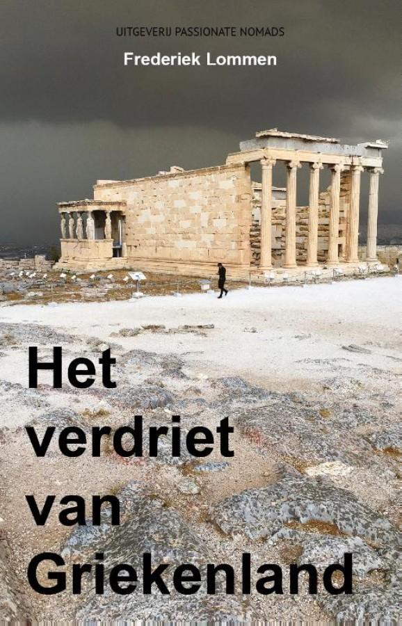 Het verdriet van Griekenland