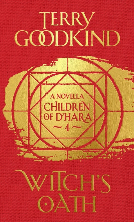 Children of d'hara (04): witch's oath