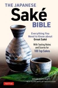 Japanese sake bible