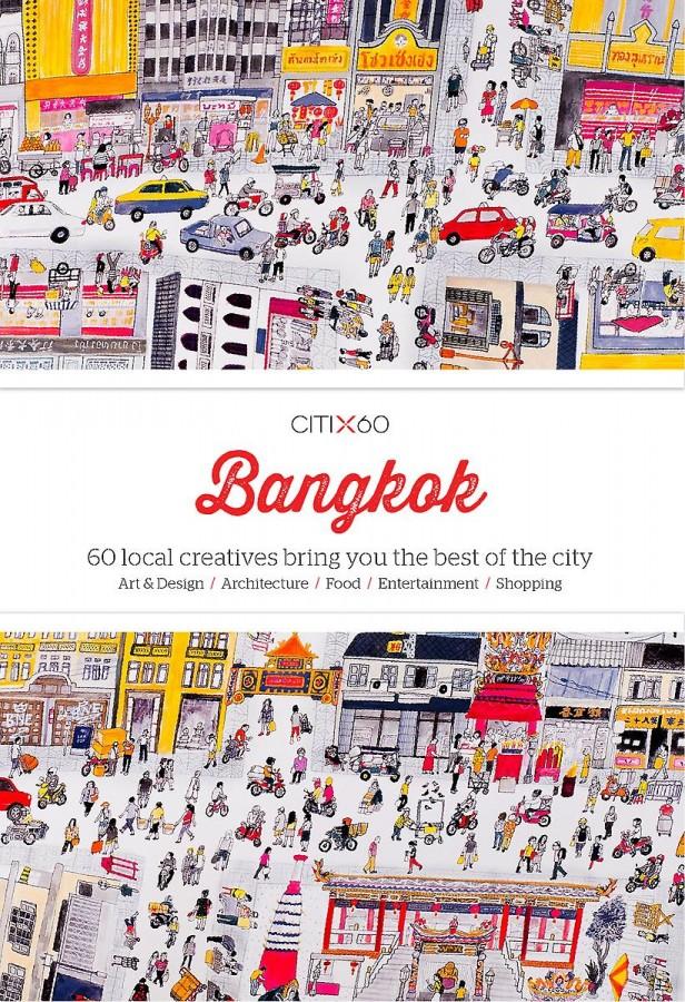Citix60: bangkok