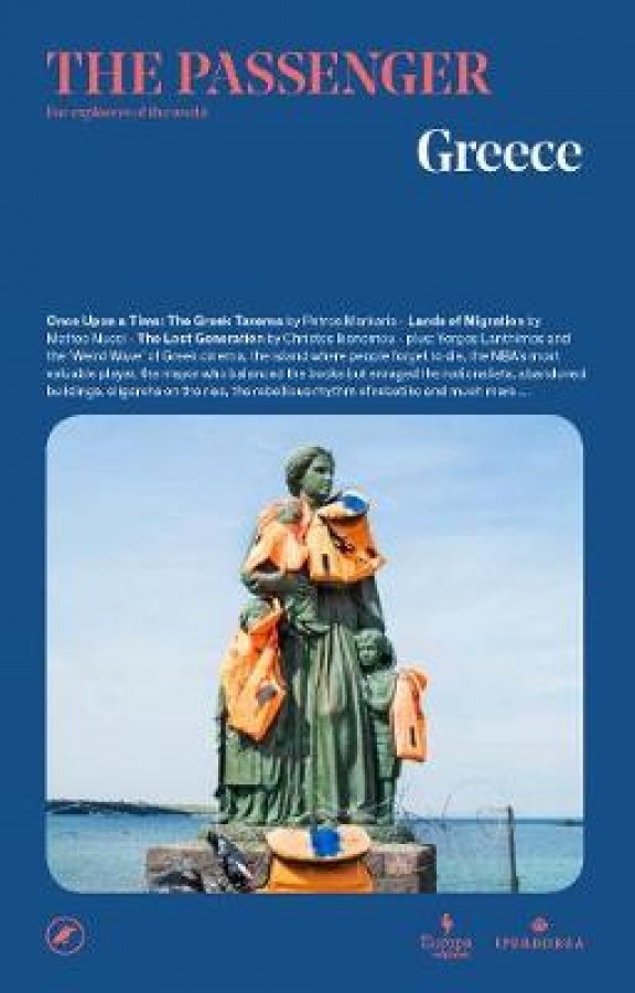 Greece : the passenger volume 2