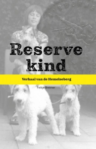 Reservekind