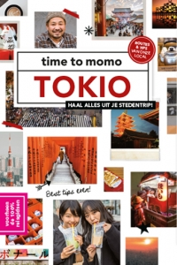 time to momo Tokio + ttm Dichtbij 2020