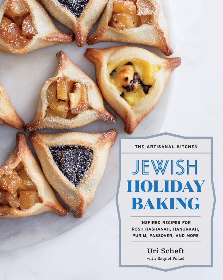 Jewish holiday baking