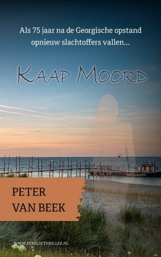 Kaap Moord