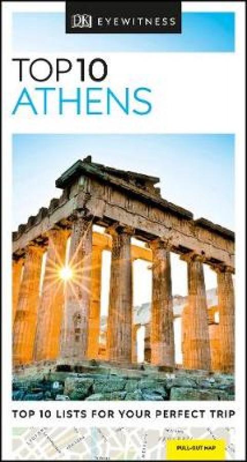 Dk eyewitness top 10: athens (2nd ed)