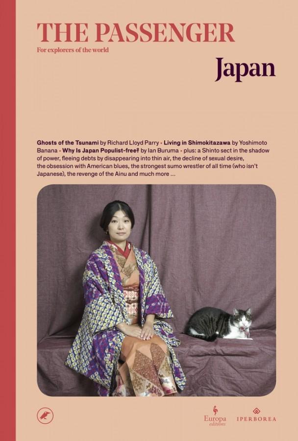Japan: the passenger volume 1