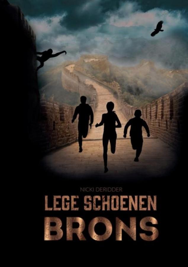 Lege Schoenen - Brons