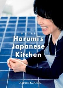 Harumi's japanese kitchen