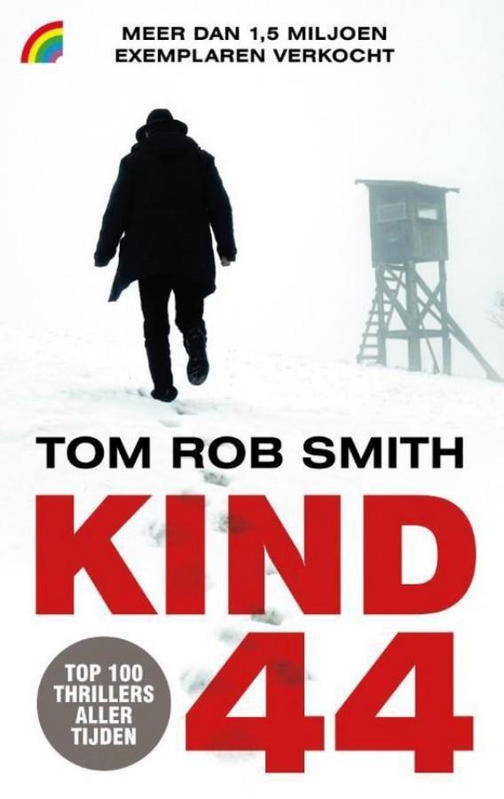 kind44smith