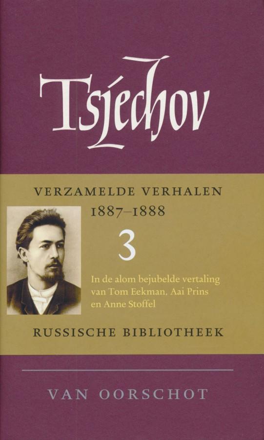 Verzamelde werken   3 Verhalen 1887-1888