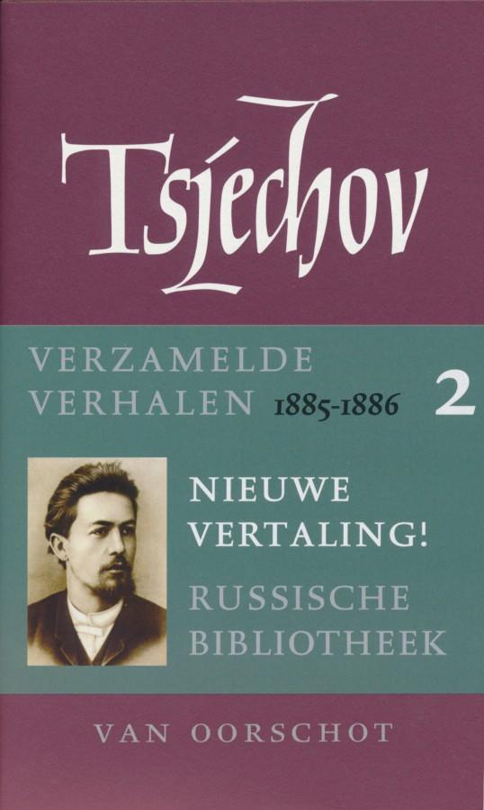 Verzamelde werken | 2 Verhalen 1885-1886