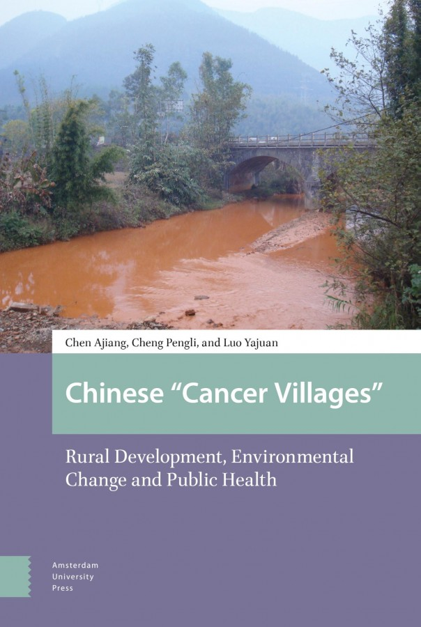 """Chinese """"Cancer Villages"""""""