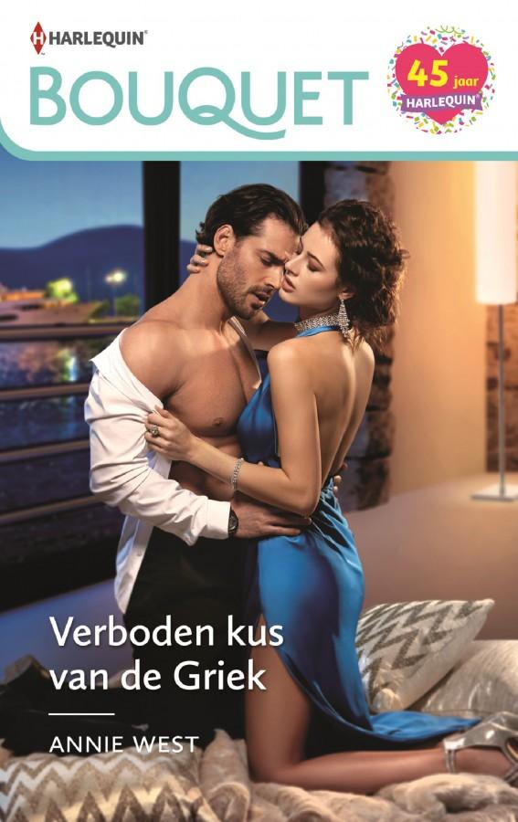 Verboden kus van de Griek