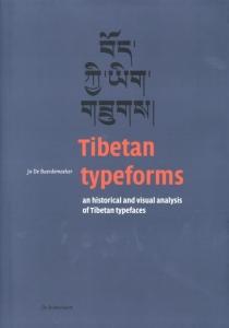 Tibetan typeforms
