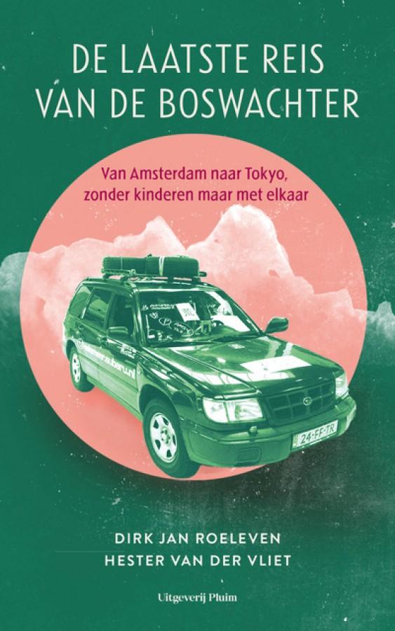 Roeleven Van der Vliet_De Laatste Reis 8