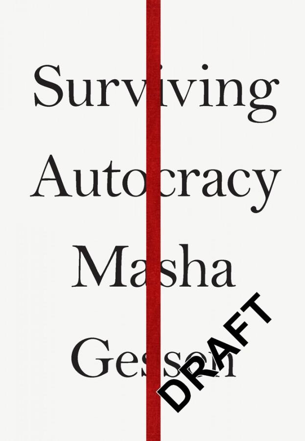 Surviving autocraphy