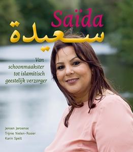Saïda