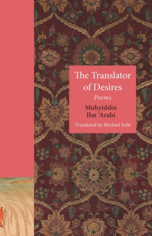 The translator of desires : poems