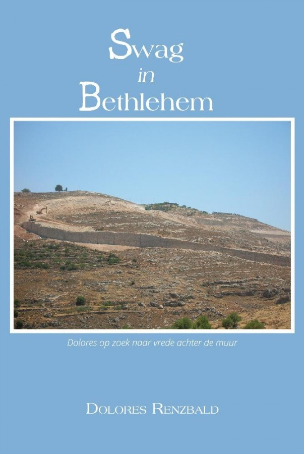 Swag in Bethlehem