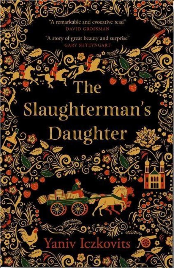 Slaughterman's daughter