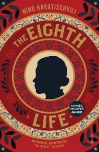 Eight life