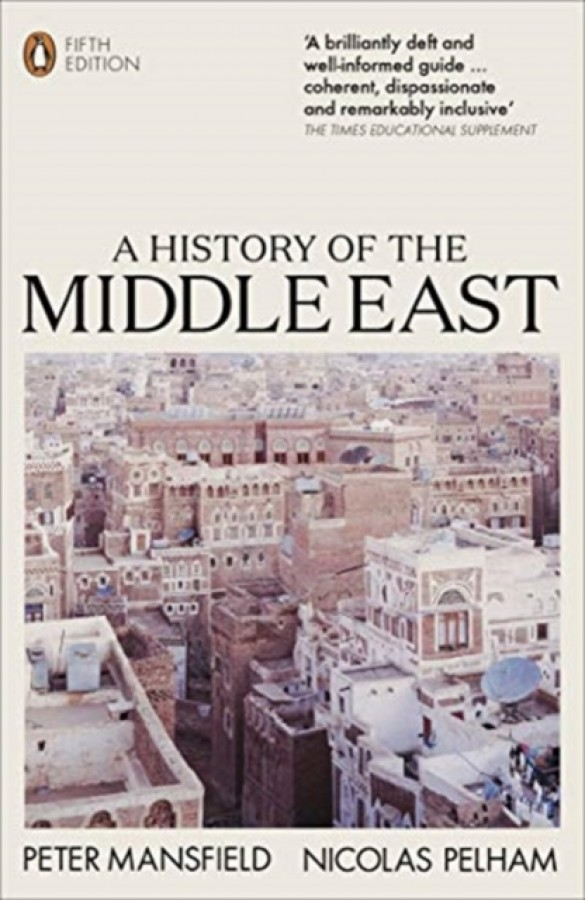 History of the middle east (4th edition)