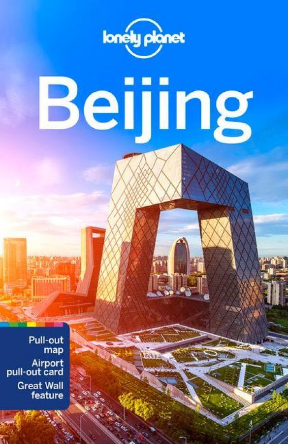 Lonely planet city guide: beijing (12th ed)